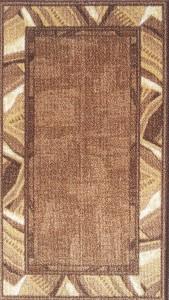 Alfa Castanho 34